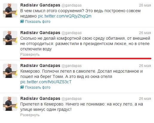 Twitter @gandapas(1)