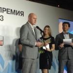 Книжная Премия Рунета 2013