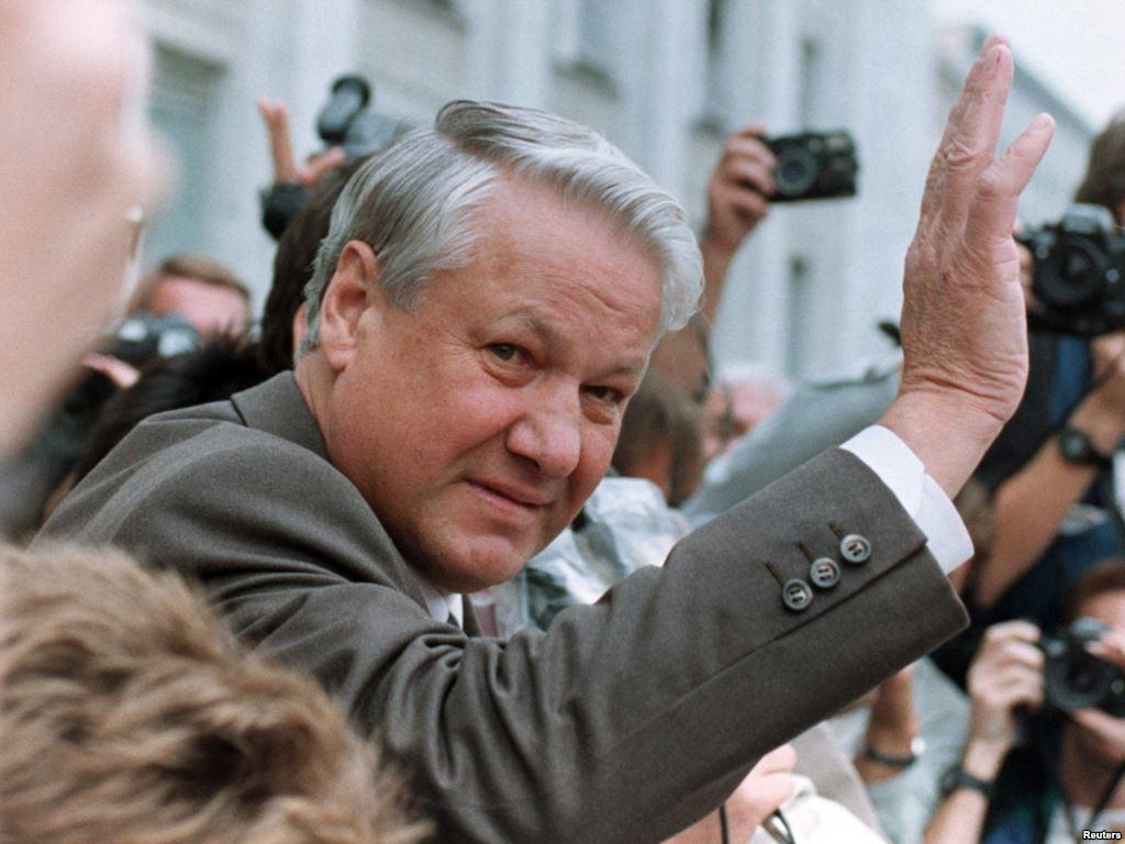 Лидеры, которые изменили Россию Радислав Гандапас