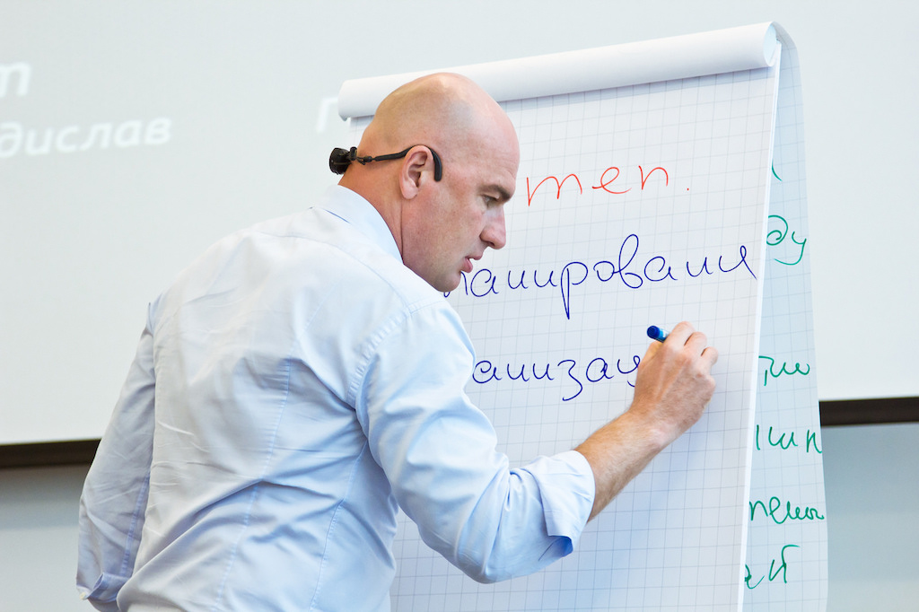 SelfMadeMan: самоменеджмент и самомотивация. Радислав Гандапас