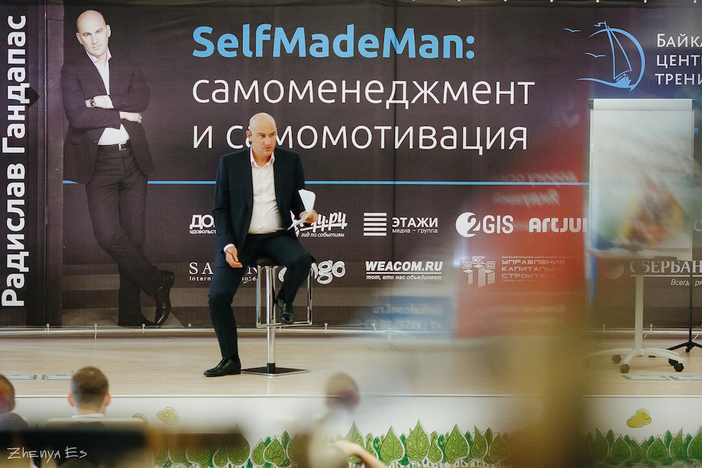 Радислав Гандапас. SelfMadeMan: самоменеджмент и самомотивация