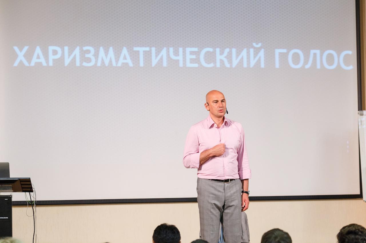 Харизма. Радислав Гандапас