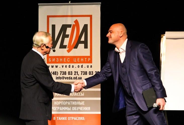 Радислав Гандапас и Брайан Трейси