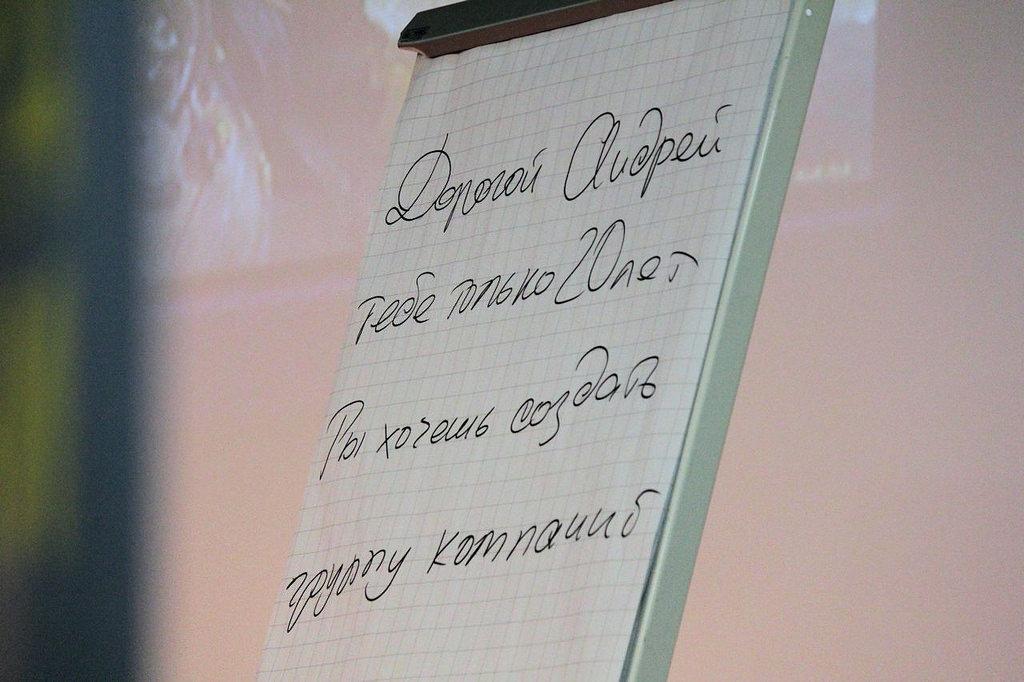 Радислав Гандапас интервью